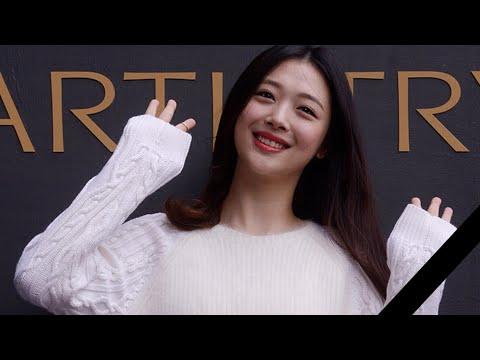 """Умерла """"затравленная"""" 25-летняя звезда K-pop Солли / модель / актриса / скорбим /  к поп / Sulli"""