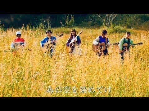 プロミスザスター / BiSH【歌詞付】Promise The Star|Full|Cover|MV|PV