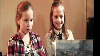 Реакция детей на трейлер фильма «Защитники»