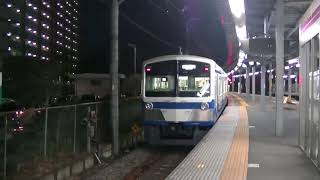 西武鉄道261F(伊豆箱根鉄道色)西武遊園地行 萩山発車