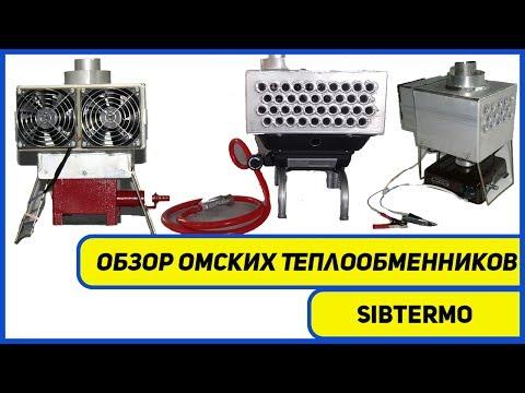 Пластины теплообменника Теплотекс 80A Рубцовск купить пластинчатые теплообменники в краснодаре