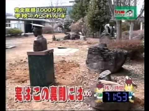 เกมส์ซ่อนหาคว้าล้านเยน ร.รมัธยม