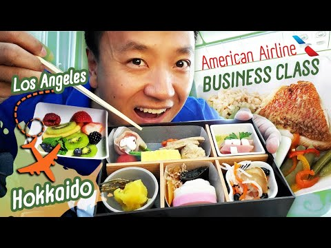 American Airlines BUSINESS CLASS Japanese Food Review! Los Angeles To Hokkaido Japan