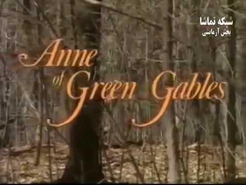 دکلمه زیبا ابتدای سریال رویای سبز