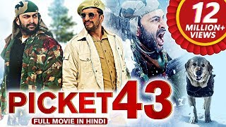 Picket 43 (2019) New Released Full Hindi Dubbed Movie | Prithviraj Sukumaran, Javed Jaffrey thumbnail