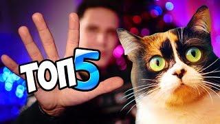 Топ 5 Лучших Лайфхаков за 2016 со всех каналов | Slivki Show | Кулибин TV | Damir ch | Пойдем Покажу