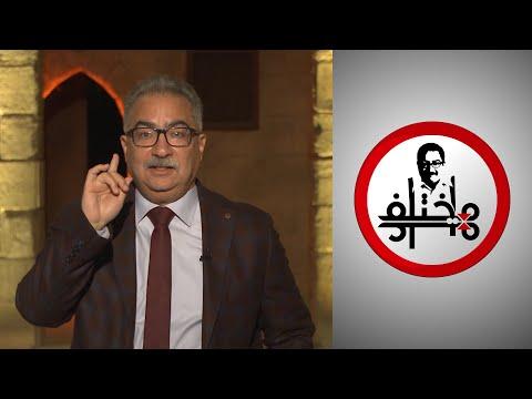 الصدام بين المؤسسات الدينية المتزمتة والإبداع  - 21:58-2019 / 12 / 1