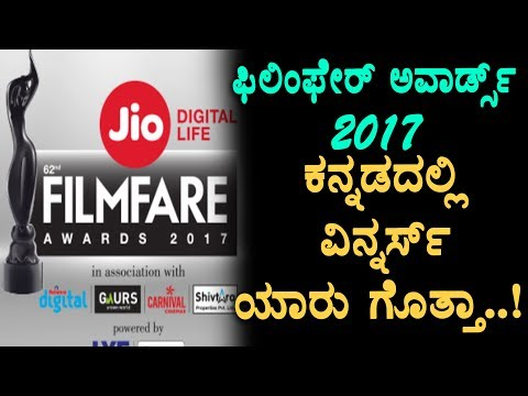 Film fare Awards 2017 Kannada Winners List revealed | Top Kannada TV