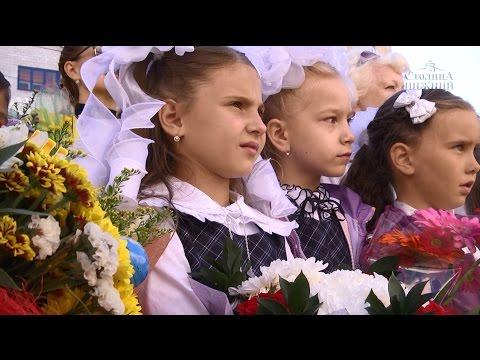 Торжественные линейки в честь Дня знаний прошли в школах Нижнего Новгорода