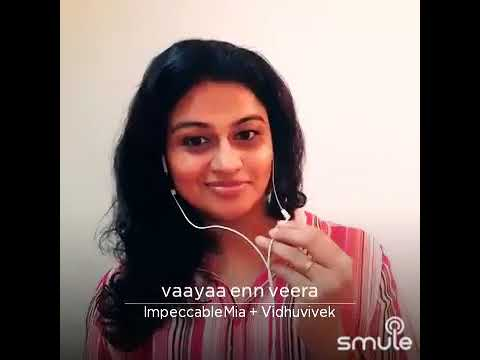 Two Good Smulers Beautiful Song - Vaaya En Veera