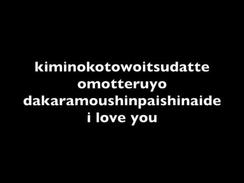 R&B Wedding Song make you cry「LOVE STORY」Lyrics Full HQ / Kenta Kodera【Popular Song in JAPAN】