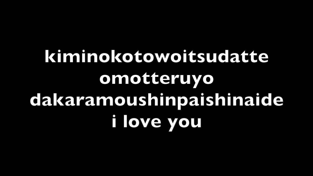 Rb Wedding Songs.R B Wedding Song Make You Cry Love Story Lyrics Full Hq Kenta Kodera Popular Song In Japan