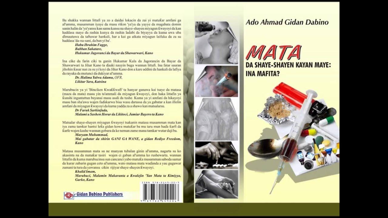 Download HausaSong-'Yar maye