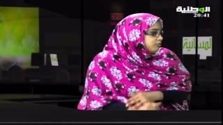 المتحدثة بإسم اهالي سجناء الإكراه البدني في نشرة اخبار قناة الوطنية