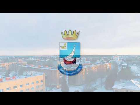 Гагаринский район Смоленской области