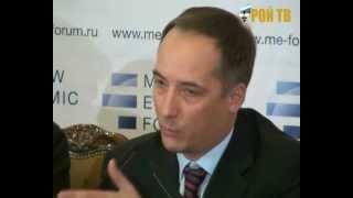 Налоговая секция Московского Экономического Форума