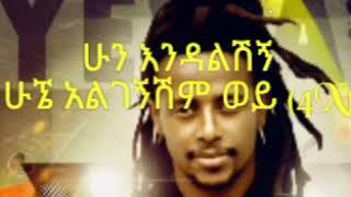 Ethiopian Traditional music by Adane Teka