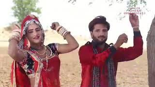 Indarni | इन्द्राणी | Gajendra Ajmera | Latest New Rajasthani Song 2017