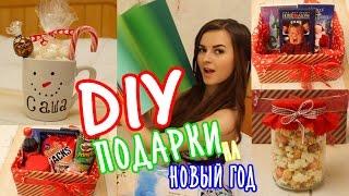 видео подарок на Новый год своими руками