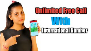 How To Make Free Unlimited Call || Without Showing Your Number By Text Now App || TECHNICAL VISHWASH