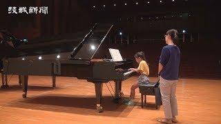 低音の響きに魅力  筑西市でピアノの名器ベーゼンドルファー 試弾会