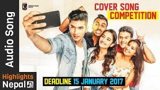 Sochai Hera - New Nepali Movie SAAYAD 2 Song Competition | Sushil Shrestha, Sharon Shrestha