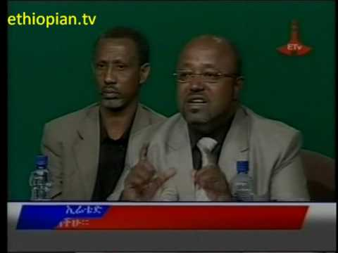 Ethiopian Election 2010: Debate 8, Round 1 - Part 3 of 8: MEDP