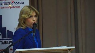 Светлана Водянова, J'son & Partners Consulting: Цифровизация промышленной безопасности