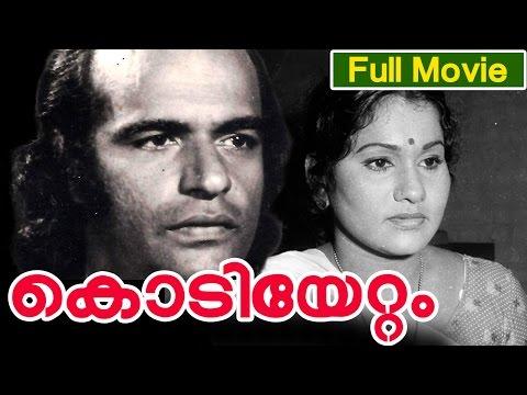 Malayalam Classic Movie | Kodiyettam [...