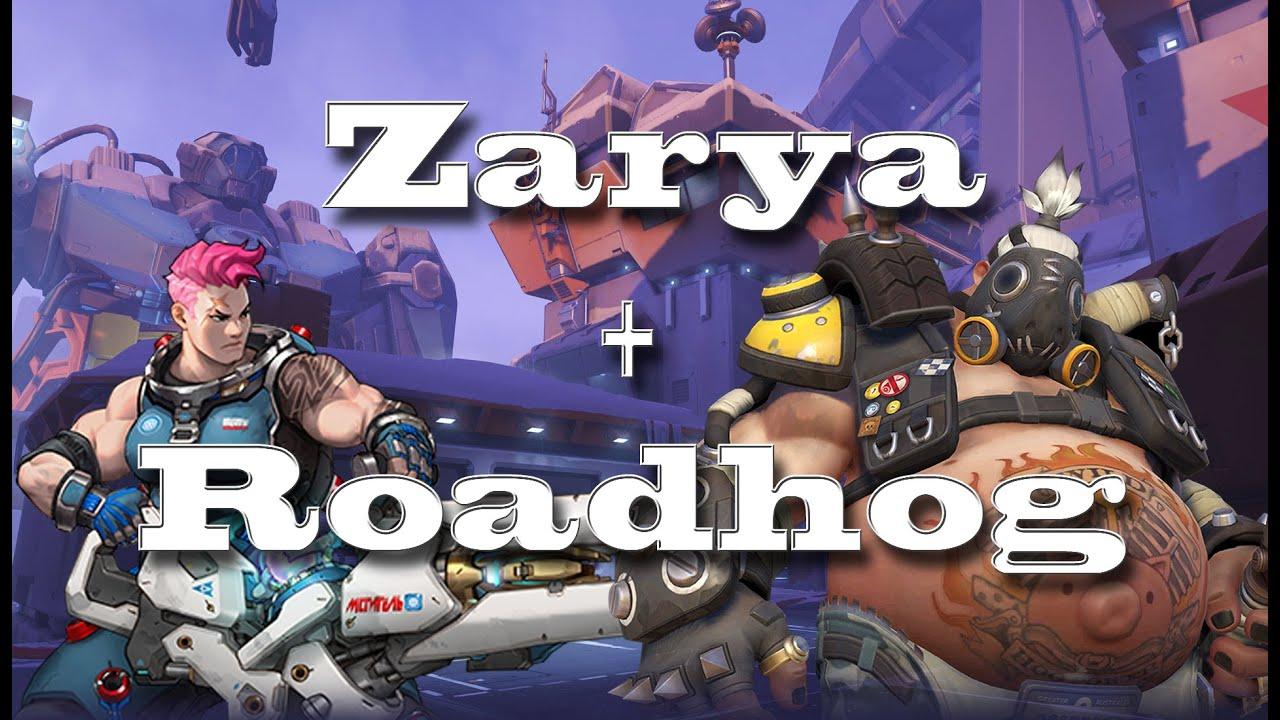 Overwatch Strategy 54 - Zarya + Roadhog - YouTube
