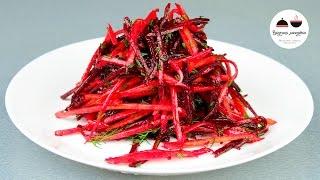 ПОЖУЙНАНОЧЬ  Вкусный и Самый Доступный Салат  Salad Recipe