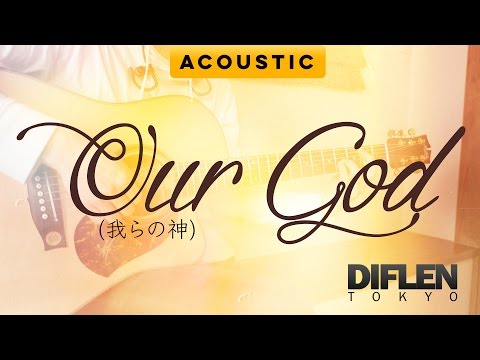Our God 我らの神 Acoustic