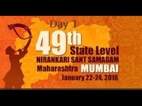 Day  1, 49th State Level Nirankari Sant Samagam, Maharashtra, Mumbai