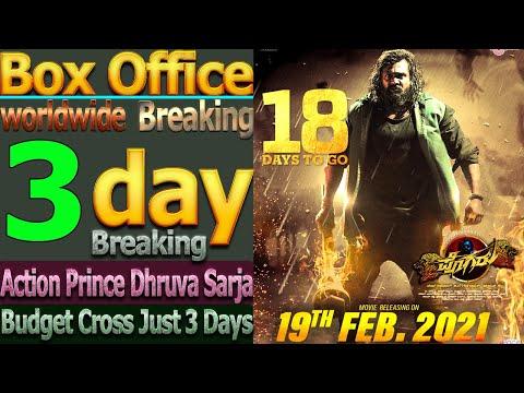 Pogaru Movie 3 Days Total Worldwide Box Office Gross Collection Blockbuster Verdict
