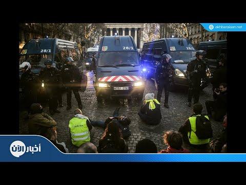 مصرع متظاهرة وعشرات الجرحى باحتجاجات الوقود في فرنسا  - نشر قبل 6 ساعة