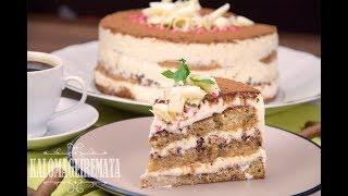 Αρωματική τούρτα τιραμισού - Aromatic tiramisu cake