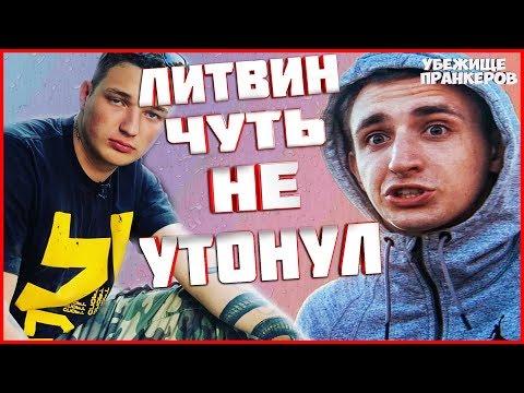 Литвин,Марк Булах,Эдвард Бил,Хиза