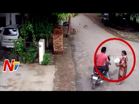 Chain Snatching Caught On Camera | Malkajgiri | Hyderabad | NTV
