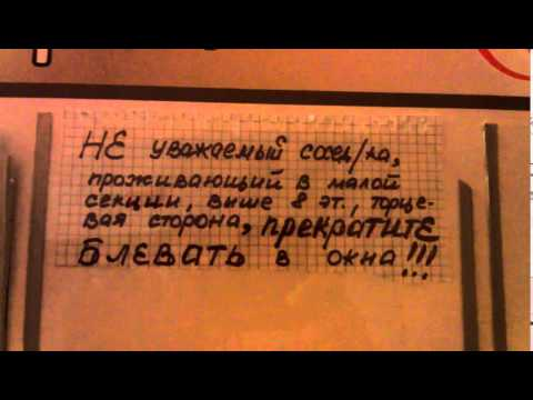 Купить квартиру в Москве, продажа вторичных квартир, цены