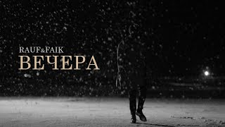 Download Rauf Faik - вечера (Official video) Mp3 and Videos