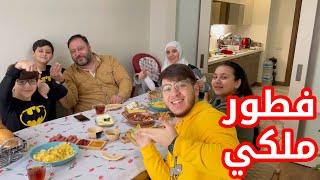 ليش وليد ونور ما طبخوا للعيلة هاي المرة ؟!