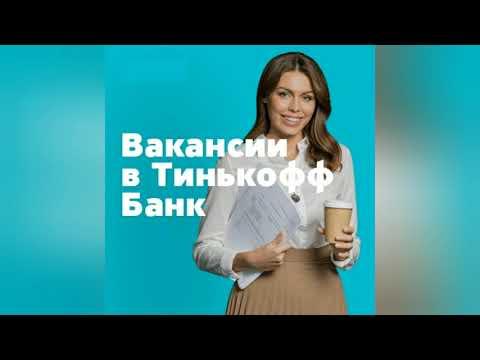 Работа на севере РФ город Сургут. Зарплаты и вакансии.