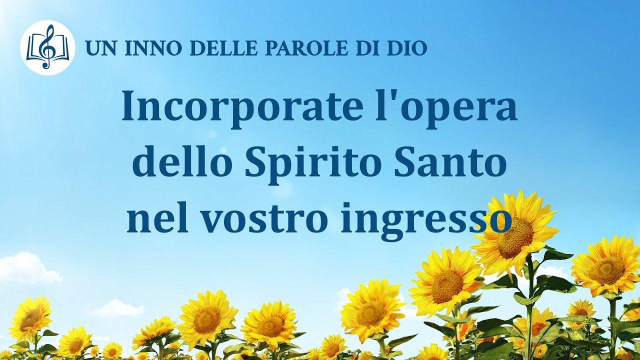 Cantico cristiano 2020 - Incorporate l'opera dello Spirito Santo nel vostro ingresso