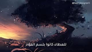 Dark Wingz   عربية أيام   أغنية نهاية فيلم رحلة إلى أغارثا