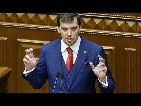 رئيس الوزراء الأوكراني يقدّم استقالته بعد تسجيلات مسربة انتقد فيها الرئيس …  - نشر قبل 5 ساعة
