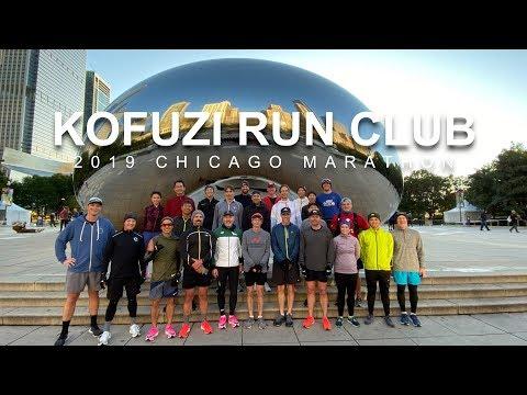 Kofuzi Run Club - 2019 Chicago Marathon Shakeout