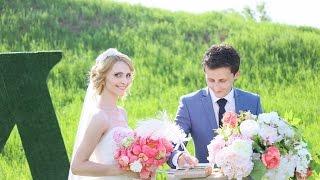 """Свадьба под ключ в Уфе. Свадебное агентство """"MILANA WEDDING"""""""