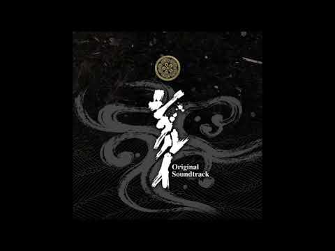 Shigurui  シグルイ Soundtrack
