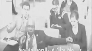 على مسئوليتي - «الأمم المتحدة» تصفع قطر على قفاها بسبب فيديو مسيئ للجيش