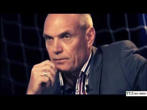 Бубнов сказал Шпрыгину в лицо, что он о нём думает  Я б тебя